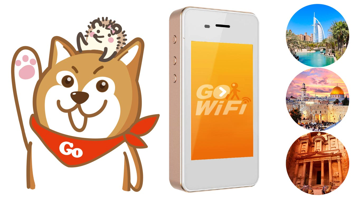 gowifi asia
